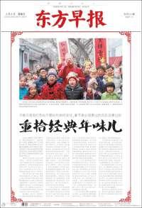 Oriental Morning Post