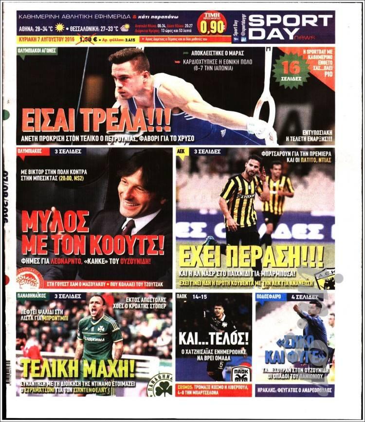 Portada de Sport Day (Grecia)