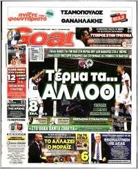 Goal News