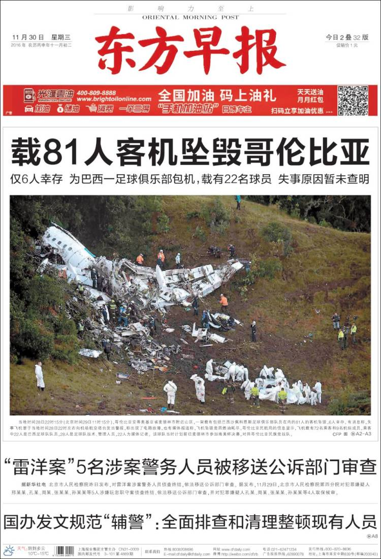 Portada de Oriental Morning Post (China)